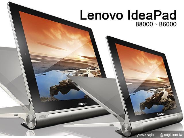MĂT KÍNH CẢM ỨNG LENOVO B6000/B8000